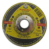 ✅ Круг зачистной Klingspor (Kronenflex®) A 24 Extra Ø 115 х 6.0 х 22.23 мм (GEK)
