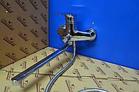 Смеситель для ванной комнаты Hansberg Webert St-6(euro)