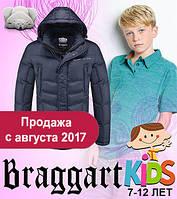 Детские утепленные куртки оптом