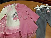 Комплект для девочки Bebus (пальтишко+батник+брюки)
