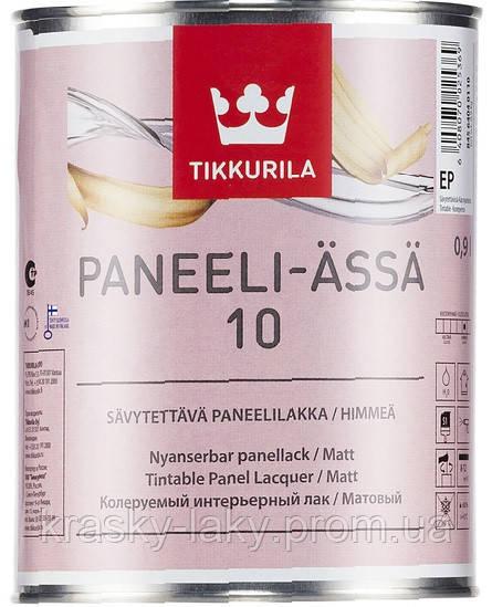 Лак Paneeli Assa Tikkurila для деревянных панелей мат Панели Ясся, 2.7л