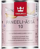 Лак Paneeli Assa Tikkurila для деревянных панелей мат Панели Ясся, 2.7л, фото 1