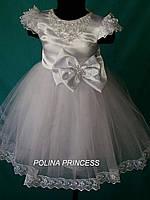 Детское платье белое Жемчужина