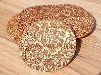 Костер круглая гравировка  4 шт ( подставка под горячие кружки)