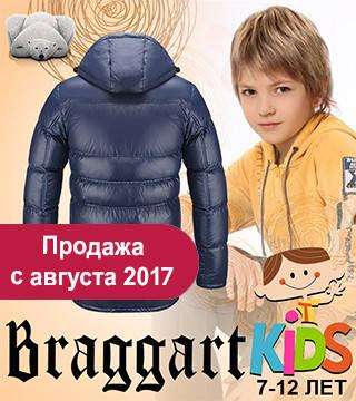 Детские фирменные куртки оптом, фото 2