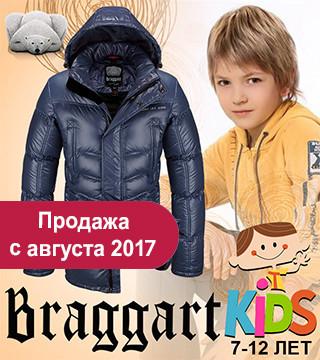 Детские фирменные куртки оптом