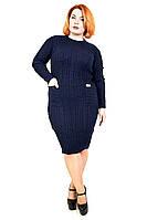 Платье вязанное большого размера Осень (2цвета) , вязаное платье для полных женщин, недорого, дропшиппинг