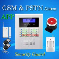 Охранная система GSM и PSTN сигнализации