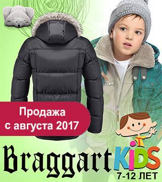 Детские ультрамодные куртки оптом, фото 2