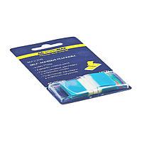 Стикер-закладка BUROMAX 45*25мм 2309-02 синий