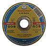 ✅ Круг отрезной Klingspor (Kronenflex®) A 60 Extra Ø 115 х 1.0 х 22.23 мм (GER)