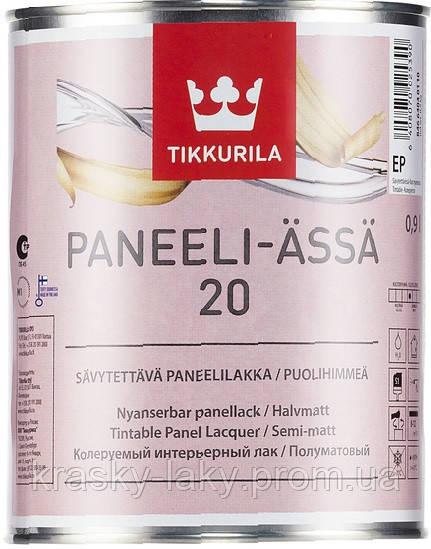 Лак Paneeli Assa Tikkurila для деревянных панелей п/мат Панели Ясся, 0.9л