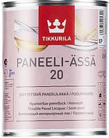 Лак Paneeli Assa Tikkurila для деревянных панелей п/мат Панели Ясся, 0.9л, фото 1