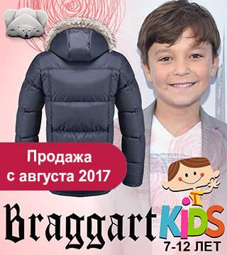 Детские немецкие куртки оптом, фото 2