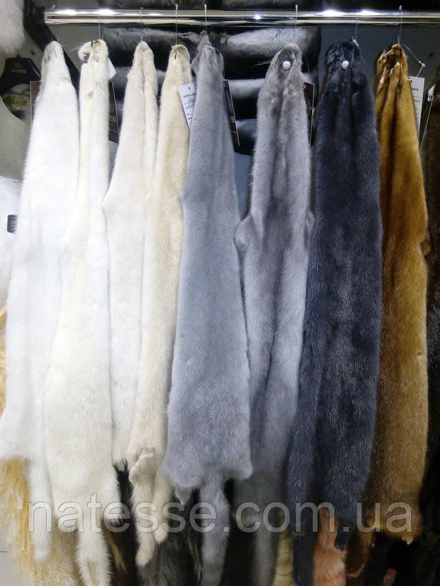 шкуры мех норки купить белая жемчуг перл паломино ирис серо-голубая орех махагон черная