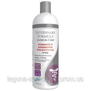 Veterinary Formula Clinical Care Antiparasitic & Antiseborrheic Medicated Shampoo ВЕТЕРИНАРНАЯ ФОРМУЛА АНТИПАРАЗИТАРНЫЙ и АНТИСЕБОРЕЙНЫЙ ШАМПУНЬ для