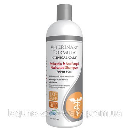 Veterinary Formula Antiseptic&Antifungal Shampoo ВЕТЕРИНАРНАЯ ФОРМУЛА АНТИСЕПТИЧЕСКИЙ и ПРОТИВОГРИБКОВЫЙ ШАМПУНЬ для собак и кошек, с бензетонием и, фото 2