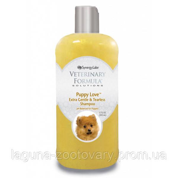 Veterinary Formula Puppy Love Shampoo  шампунь д/щенков от 6 недель, без слез, без сульфатов 503мл