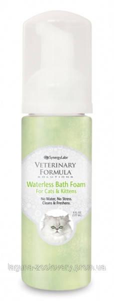 Veterinary Formula Waterless Bath Foam ВЕТЕРИНАРНАЯ ФОРМУЛА ШАМПУНЬ БЕЗ ВОДЫ КЕТ шампунь без воды для кошек и котят, с экстрактами календулы и мяты ,