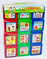 Кубики математике обучающие для детей 12 шт
