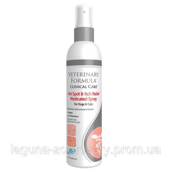Veterinary Formula Hot Spot&Itch Relief Medicated Spray ВЕТЕРИНАРНАЯ ФОРМУЛА АНТИАЛЛЕРГЕННЫЙ СПРЕЙ для собак и кошек, с лидокаином, гидрокортизоном и