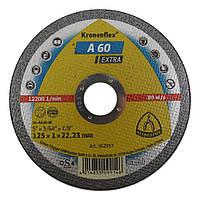 ✅ Круг отрезной Klingspor (Kronenflex®) A 60 Extra Ø 125 х 1.0 х 22.23 мм (GER)