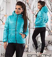 Женская модная куртка от производителя,размеры 42,44,46