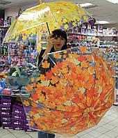 Детский зонт Осень с рисунком в ассортименте