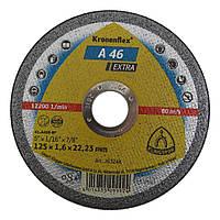 ✅ Круг отрезной Klingspor (Kronenflex®) A 46 Extra Ø 125 х 1.6 х 22.23 мм (GER)