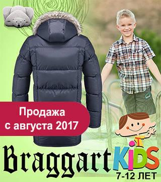Детские европейские куртки оптом, фото 2