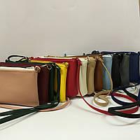 Новая маленькая сумочка через плечо-модель  121111