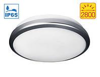 Герметичный настенно-потолочный светильник Bioledex WADO LED Ø30см 2800Лм серебристый