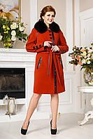 Женское стильное зимнее пальто (р. 44-54) арт. 852 (н/м) Кашемир Тон 9