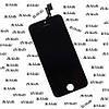 Дисплей (LCD) iPhone 5S/ SE с сенсором черный  ААА копия