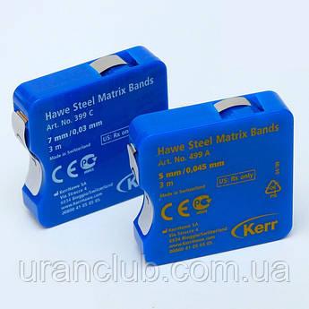 Steel Matrices (Матричная лента сталь) KERR