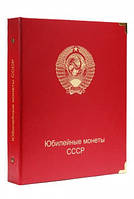 Альбом для юбилейных монет СССР в капсулах, фото 1