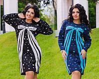 """Стильное женское вязанное платье в больших размерах """"Бант Горох"""" (DG-р2029)"""