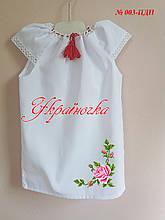 Сшитое детское платье под вышивку №003