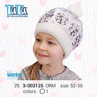 """Шапка для девочек из новой коллекции """"TuTu"""" арт. 3-003125"""
