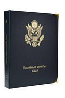 Альбом для юбилейных и памятных монет США, фото 1