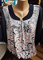 Блуза женская большого размера с модным принтом