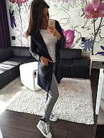 """Женская кофта весенняя модная """"Теплушка"""""""