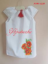 Сшитое детское платье под вышивку №001