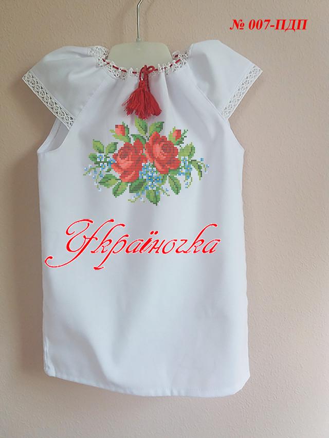 Великий вибір заготовок для одягу 37303c1a643b3