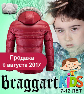 Детские эксклюзивные теплые куртки оптом, фото 2