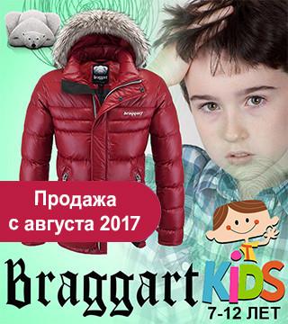 Детские эксклюзивные теплые куртки оптом