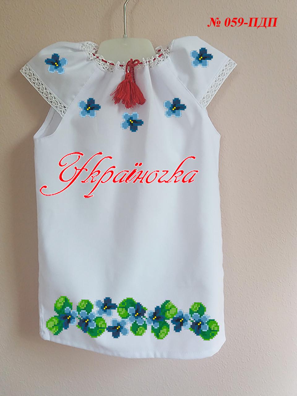 Сшитое детское платье под вышивку №059