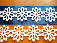 Лента декоративная белая Ромашка 4 см