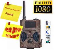 Охотничьи камеры от компании Boskon с функцией отправки сообщений по сетям GSM/GPRS .