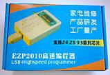 USB SPI программатор EZP2010, фото 3